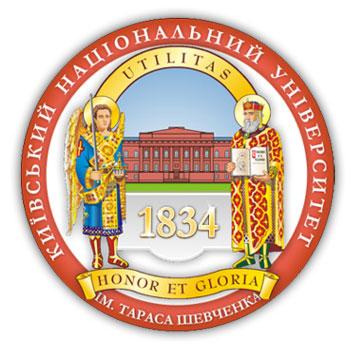 Київський національний університет